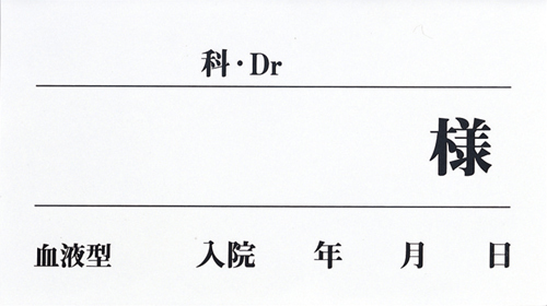 24-6570-03